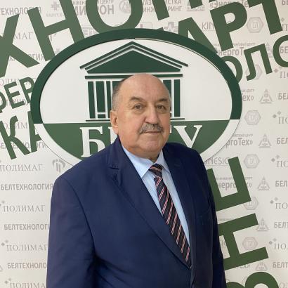 Геннадий Михайлович Пятигор